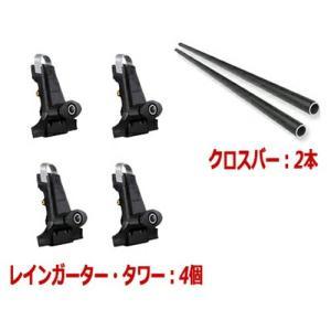 YAKIMA 正規品 スズキ エブリィ DA64V/DA64W型 ベースラックセット (レインガータータワー・丸形クロスバー58インチ)|autoproz-usa|02