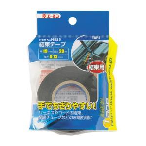 ハーネス 配線コードの結束 配線チューブなどの末端処理に 19mm×20m  厚さ0.13mm 結束テープ N855 エーモン amon|autorule