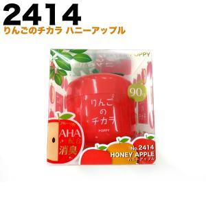 りんごのチカラ ハニーアップル 芳香剤 消臭剤 車 ダイヤケミカル 2414|autorule