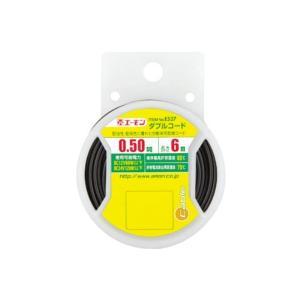 ■各種電装品取付け時の配線に ■耐熱、耐油、対衝撃、難燃性に優れています ■保管しやすく、もつれない...