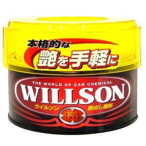 ウィルソン ウイルソン 艶出し固形ワックス 2...の関連商品8