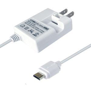 AC microUSB 2.4A 2m WH 充電器 ホワイト 急速充電 コンセント用充電器 家庭用電源 カシムラ AC-003 autorule