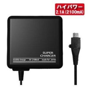 AC充電器ストレート2.1A  microUSB BK  家庭用 スマートフォン&タブレット 1m ブラック カシムラ AJ-387 autorule