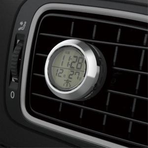 コンパクトクロック2 車内時計 温度計 エアコン取り付け可能 カシムラ AK-205|autorule