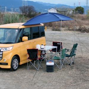 大自工業 カーサイドタープ 軽自動車用 レジャー 車中泊 簡単設置 コンパクト収納 LS-22 autorule