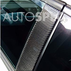 ABARTH カーボン ピラー パネル 500 500c 595 595c 695 シリーズ4 THREEHUNDRED Bピラー アバルト autospecy-store