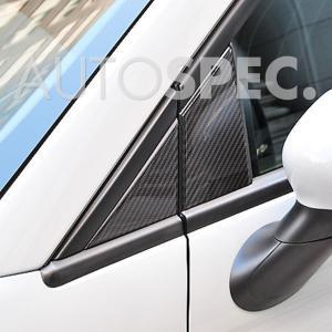 ABARTH カーボン ピラーパネル 500 500c 595 595c 695 595 シリーズ4 THREEHUNDRED Aピラー アバルト autospecy-store