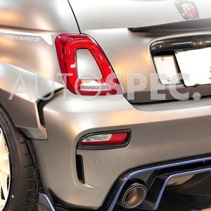 ABARTH 595 シリーズ4 カーボン リヤ リフレクターカバー THREEHUNDRED アバルト autospecy-store
