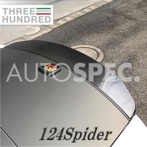 ABARTH 124Spider カーボン トランクスポイラー THREEHUNDRED アバルト 124スパイダー  autospecy-store