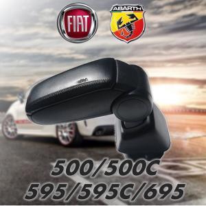 FIAT 500 純正トラッシュボックス 小物入れや収納として♪ 中古 : 目立つキズ。汚れはござい...