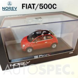 NOREV ノレブ ミニカー FIAT 500c フィアット レッド 1/43 即日発送