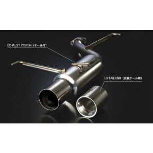 アドミレイション PRESAGE TU/PU/TNU/PNU 31 M/C前 CELEBRATE 砲弾タイプエキゾーストシステム|autostyle-sore