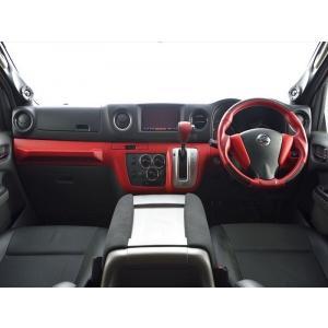 Body Line NV350 キャラバン E26 標準ボディ ダッシュパネル 自動ブレーキ無 赤シボ autostyle-sore