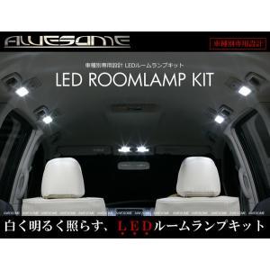 オーサム プレサージュ U31 LEDルームランプ 4点セット|autostyle-sore