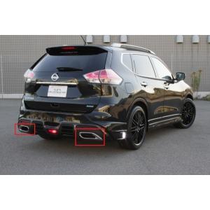 オーサム エクストレイル T32 マフラーフィニッシャー 2個セット 【オーサムリアハーフスポイラー専用品】 autostyle-sore