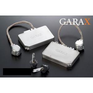 GARAX トヨタ汎用 D2型 チューニングバラストキット 6000K/車検対応