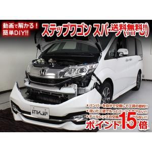 MKJP 【送料無料!!】ステップワゴン スパーダ RP3 メンテナンスDVD 内装&外装のドレスアップ改造 Vol.1 通常版 autostyle-sore
