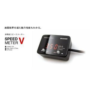 Pivot 多機能スピードメーター SML-V (赤表示)