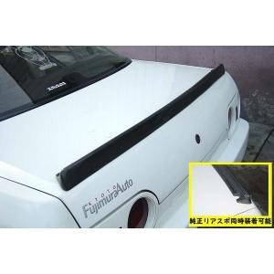 フジムラオート スカイライン GT-R BNR32 ちびっこスポイラー ウェットカーボン製 autostyle-sore