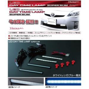 ヴァレンティジャパン マークX 120 LEDデイタイムラン...