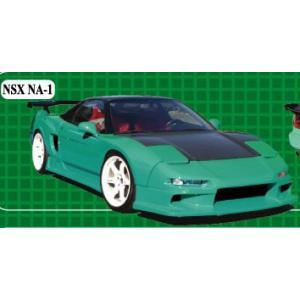 ヤナック NSX フロントバンパースポイラー