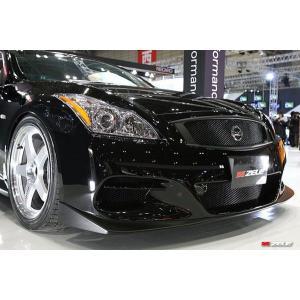 ゼル パフォーマンス スカイライン V36クーペ GT フロントエアロバンパー