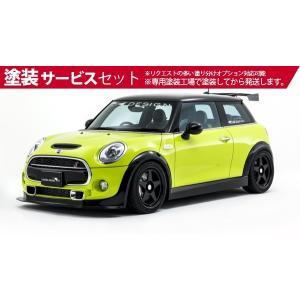 ★色番号塗装発送【BMW Mini F55/56 | アール...