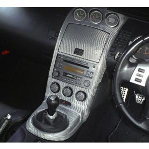フェアレディZ Z33 インストルメントパネル4点キット 後期純正ナビなし車用 シルバーカーボン MT車|autovillage|01