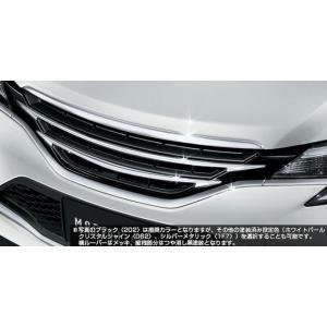 【130 マークX | トヨタモデリスタ】 マークX 130...