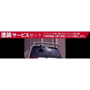 ★色番号塗装発送【E50 エルグランド | エルフォード】 ...