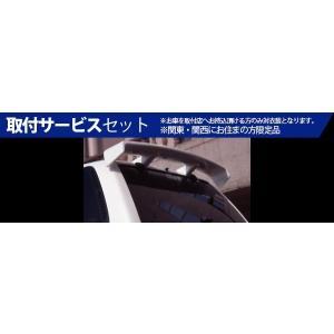 【関西、関東限定】取付サービス品【R50 テラノ | エルフ...