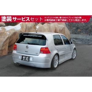 ★色番号塗装発送【VW GOLF IV | チャージスピード...