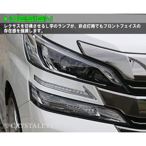 商品タグ:13923 S227NW ヴェルファイア 30系 シーケンシャルウインカー内蔵 Lスタイル...