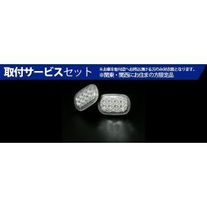 商品タグ:13925 CR30/40 エスティマ クリスタルLEDサイドマーカー クリアータイプ フ...