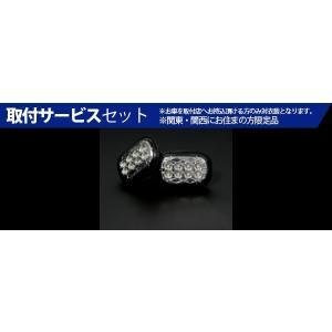 商品タグ:13925 CR30/40 エスティマ クリスタルLEDサイドマーカー スモークタイプ フ...