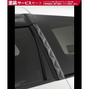 ★色番号塗装発送【iQ   エムアイシー】 iQ ダイヤキルトレザーピラー 2P キャメル autovillage 01