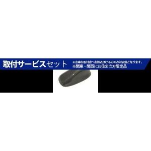 【関西、関東限定】取付サービス品【BMW Mini R50/...