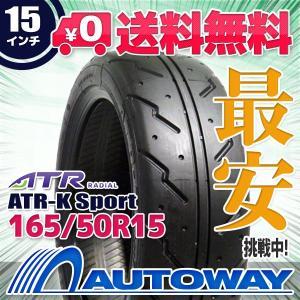 タイヤ サマータイヤ ATR-K Sport 165/50R15 73V|autoway2