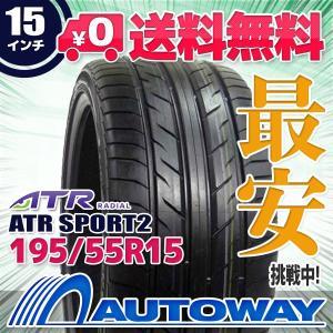 タイヤ サマータイヤ ATR SPORT2 195/55R15 85V autoway2