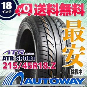 タイヤ サマータイヤ ATR SPORT 215/45R18 93W|autoway2