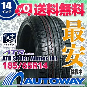 スタッドレスタイヤ ATR SPORT Winter 101 185/65R14 86T|autoway2