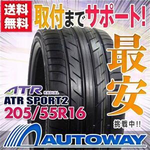 タイヤ サマータイヤ ATR SPORT2 205/55R16 91V autoway2