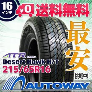 タイヤ サマータイヤ Desert Hawk H/T 215/65R16 98S|autoway2