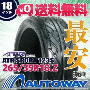 タイヤ サマータイヤ ATR SPORT 123S 265/35R18 97W XL|autoway2
