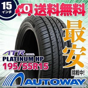 タイヤ サマータイヤ 195/55R15 ATR RADIAL PLATINUM HP autoway2
