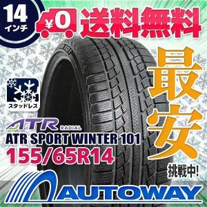 スタッドレスタイヤ ATR RADIAL ATR SPORT Winter 101スタッドレス 155/65R14【セール品】|autoway2