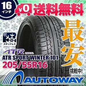 スタッドレスタイヤ ATR RADIAL ATR SPORT Winter 101スタッドレス 205/55R16【セール品】|autoway2