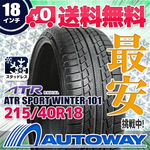 スタッドレスタイヤ ATR RADIAL ATR SPORT Winter 101スタッドレス 215/40R18【セール品】 autoway2