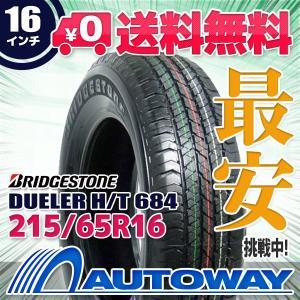 タイヤ サマータイヤ ブリヂストン DUELER H/T 684 215/65R16 98T|autoway2