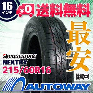 タイヤ サマータイヤ ブリヂストン NEXTRY 215/60R16 95H|autoway2